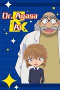 阿笠博士的难题(7)