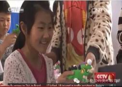 CCTV:夏加儿用互联网+改变中国素质教育