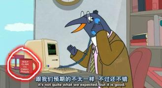 【英语资料】美国最火的【致郁系】动画片,没看过你就out了!