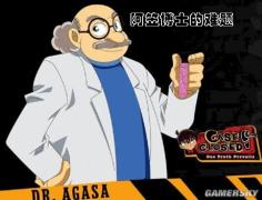 阿笠博士的难题(9)