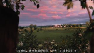 2016.08.14【英译中】Flipped 怦然心动(37)