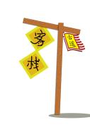 【两社联合】茶缘首页logo设计活动——投票阶段