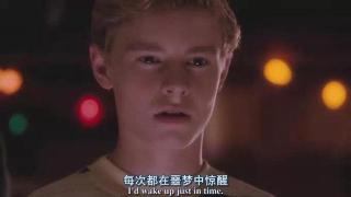 2016.08.14【英译中】Flipped 怦然心动(44)