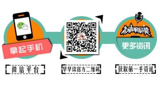 【新人登记】初声日语早早读欢迎你!