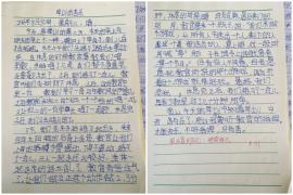 新生入学军训日记——Day2