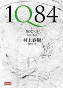 【资源】蝦仁搬山:德语电子书下载(畅销书篇)