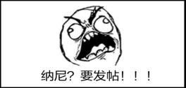 【16级第七组杨宗达的自我介绍】☛☛☛☛☛点我点我☚☚☚☚☚☚☚