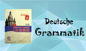 【资源】蝦仁搬山:走遍德国A1&A2语法整理课PPT