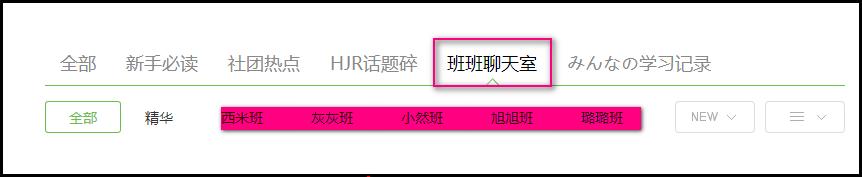 【9月新生签到】新生报道,班级社团欢迎你!!