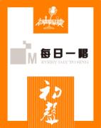 【初声读吧】「重版出来」⑤2016-09-04